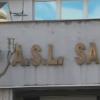 Cure primarie, all'Asl di Salerno il compito di individuare le strutture