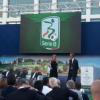 Salernitana, oggi il sorteggio del calendario di serie B. Esordio all'Arechi con l'Avellino
